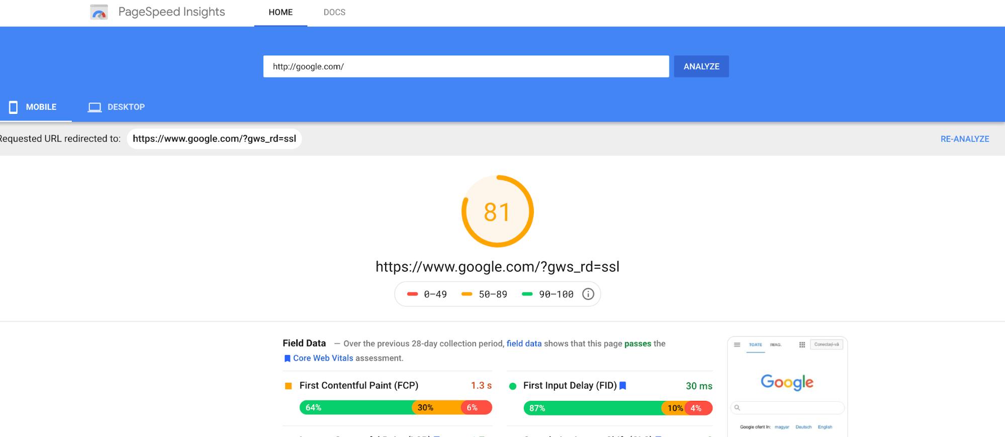 website performance test tools